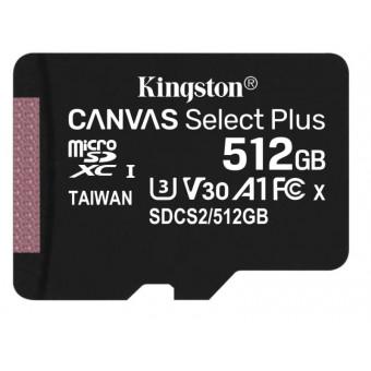 Карта памяти Kingston SDCS2/*SP 512 GB по самой низкой цене