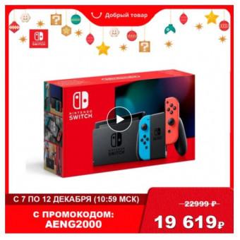Игровая приставка Nintendo Switch со скидкой по промокоду