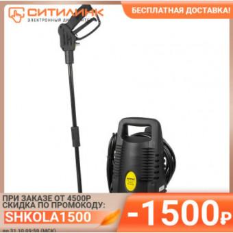 Мойка высокого давления HUTER W105-GS 70/8/4 по классной цене