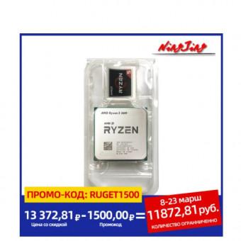 Процессор AMD Ryzen 5 3600 на AliExpress по привлекательной цене