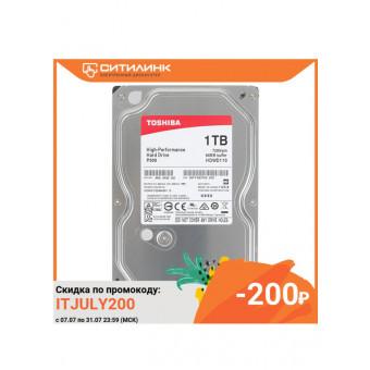 Отличные цены на жёсткие диски на AliExpress Tmall