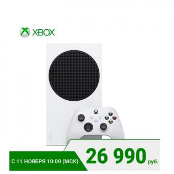 Игровая консоль Microsoft Xbox Series S на Aliexpress по самой низкой цене!