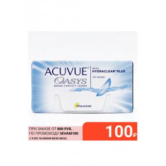 Отличные цены на контактные линзы на AliExpress Tmall