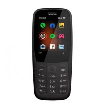 Телефон Nokia 220 4G Dual sim по отличной цене