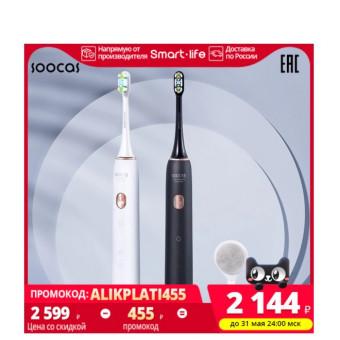 Электрическая зубная щётка SOOCAS X3U по привлекательной цене