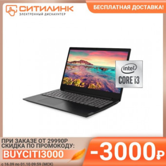 Ноутбук LENOVO IdeaPad S145-15IWL по хорошей цене в официальном магазине Ситилинк на AliExpress Tmall