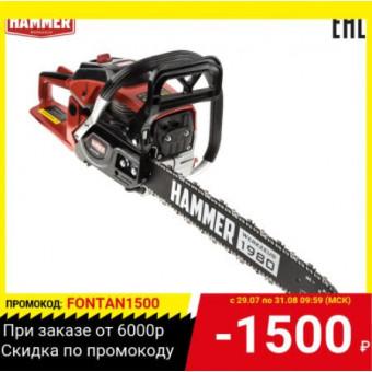 Бензопила Hammer BPL5518C по лучшей цене