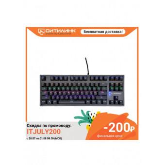 Клавиатура SUNWIND SW-K900G по отличной цене