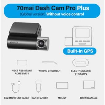 Видеорегистратор 70mai Dash Cam Pro Plus по отличной цене