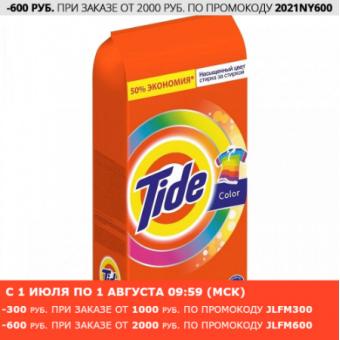 Стиральный порошок Tide автомат Color 80 стирок 12 кг. с выгодой 300₽