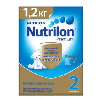 По низкой цене смеси Nutrilon при покупке 2 штук