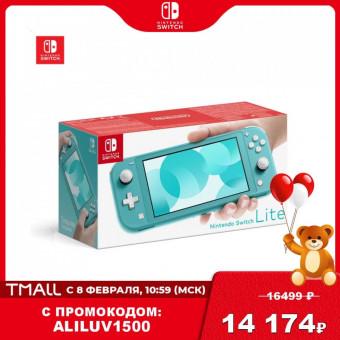 Приставки Nintendo Switch Lite по самым низким ценам
