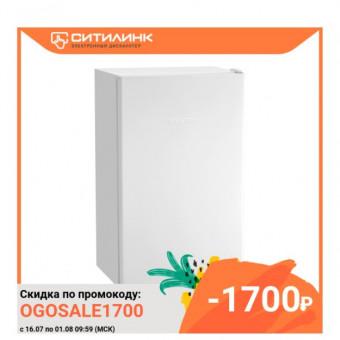 Холодильник NORDFROST NR 403 AW со скидкой на AliExpress Tmall