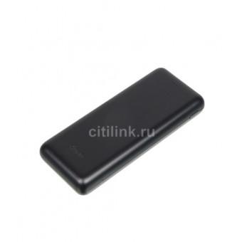 Внешний аккумулятор TP-LINK TL-PB20000 20000мAч по достойной цене