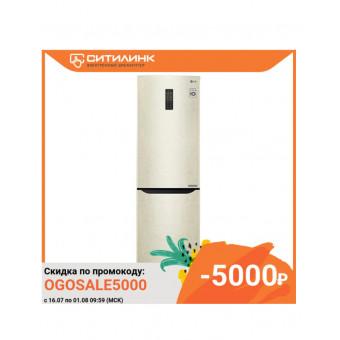 Холодильник LG GA-B419SEUL бежевый по классной цене