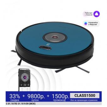 Хорошая цена на робот-пылесос POLARIS PVCR 3200 IQ Home Aqua