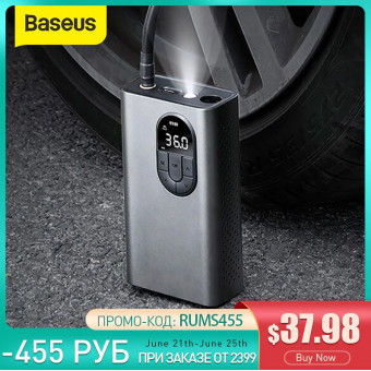 Автомобильный компрессор BASEUS по классной цене