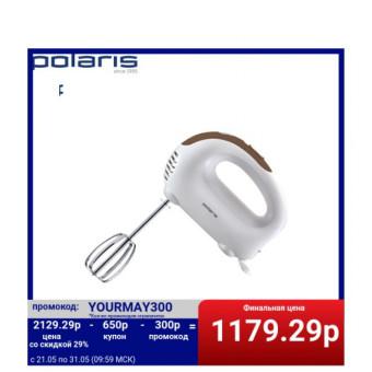 Хороший миксер Polaris PHM 3018 по скидке