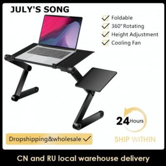 Столик для ноутбука CC683 по выгодной цене