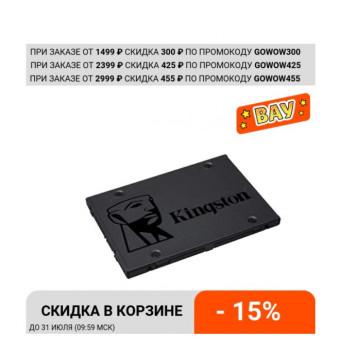 Внутренний жесткий диск SSD A400 Kingston SA400S37/480G 480ГБ по выгодной цене