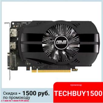 Видеокарта Asus GeForce GTX 1050Ti Phoenix