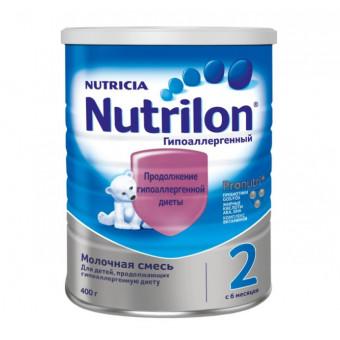 Детские смеси Nutrilon по лучшим ценам