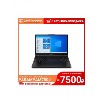 Ноутбук LENOVO Legion 5 15ARH05 82B5008JRU по приятной цене