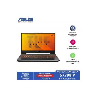 Ноутбук ASUS TUF Gaming F15 FX506LI-HN011 по выгодной цене