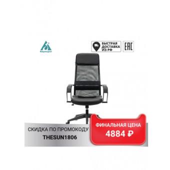 Отличные цены на кресла Бюрократ на AliExpress Tmall