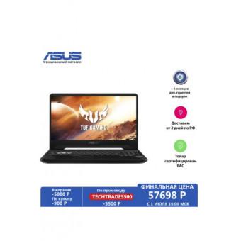 Ноутбук ASUS TUF Gaming FX505DT-HN538 по выгодной цене