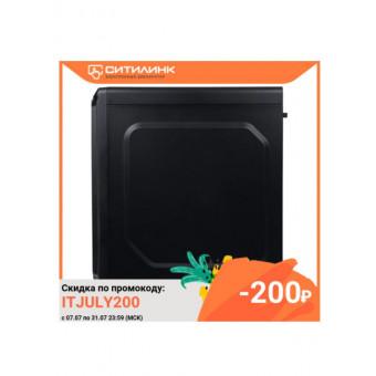 Корпус ATX ZALMAN i3 edge по классной цене