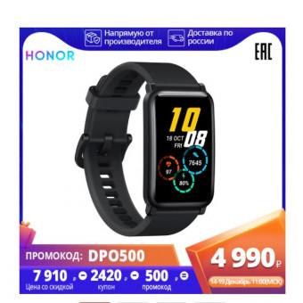 Умные часы Honor Watch ES на AliExpress Tmall стали ещё дешевле