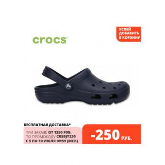 CROCS Crocs Coast Clog UNISEX по отличной цене