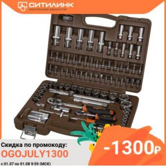 Набор инструментов OMBRA OMT94S, 94 предмета [55016] по классной цене
