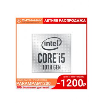 Процессор INTEL Core i5 10400F OEM по выгодной цене