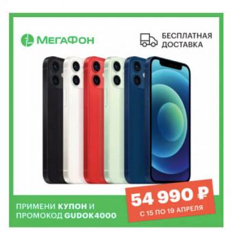 Низкие цены на iPhone в AliExpress Tmall
