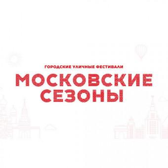 Бесплатно посещаем более 80 музеев Москвы