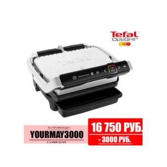 Интересный ценник на гриль Tefal OptiGrill Elite GC750D30