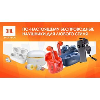Скидка 15% по промокоду на все товары в магазине JBL & Harman Kardon
