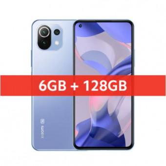Смартфон Xiaomi 11 Lite 5G по классной цене