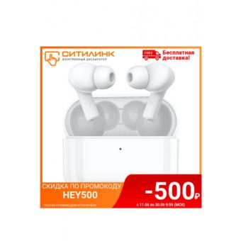 Беспроводные наушники HONOR Choice CE79 TWS Earbuds по хорошей цене