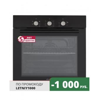 Электрический духовой шкаф Simfer B6EB16011 по заманчивой цене