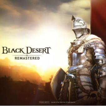 Steam - получаем игру Black Desert бесплатно