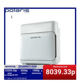 Очиститель воздуха Polaris PPA 4040i по скидке на AliExpress Tmall