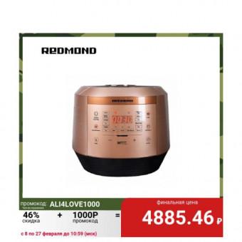 Мультиварка REDMOND RMC-450 на AliExpress Tmall по крутой цене