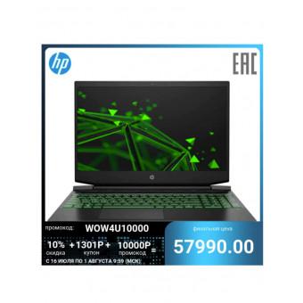 Ноутбук HP Pavilion Gaming 17-cd1048ur по интересной цене