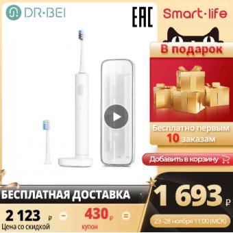 Электрическая зубная щетка DR.BEI C01 Sonic