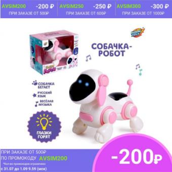 Cобачкf-робот WOOW TOYS по низкой стоимости