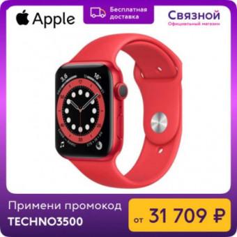 Умные часы Apple Watch Series 6, 44 мм красные по выгодной цене