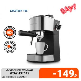 Кофеварка Polaris PCM 4009 по классной цене